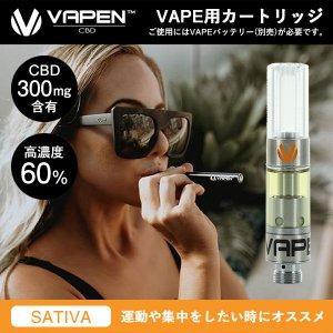 CBD製品紹介:VEPEN リキッド オイル