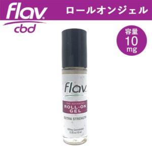 CBD製品紹介:Flav CBD – Roll-On Gel / 10ml