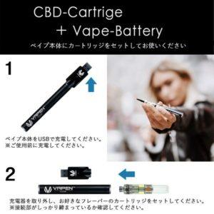 CBD製品紹介:CBDオイル VAPE バッテリー ペン型 USB充電